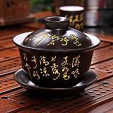 """Xiduobao Yingxing Traditionelle Gaiwan Teetasse """"Sancai"""" aus Ton - Teetasse, Teekanne aus Keramik, Porzellan, Ton - Kunfgu-Teetasse"""