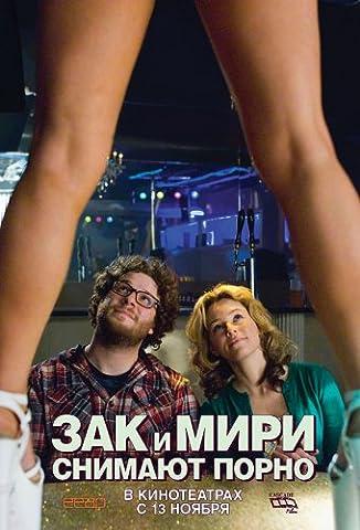 Zack and Miri Make A Porno Affiche du film Poster Movie Zack et Miri font un Porno (11 x 17 In - 28cm x 44cm) Russian Style E