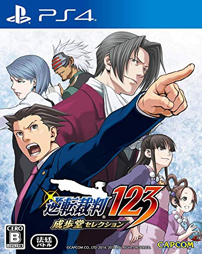 Ace Attorney Trilogy HD Collection PS4 (english and german text)