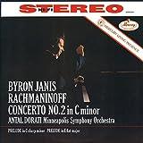 Klavierkonzert 2 + Präludien [Vinyl LP]