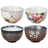 Gazechimp Bol à Thé Japonaise Matcha en Céramique Motif Fleur Pivoine/Lotus/Nuage/Cerise-Multicolore