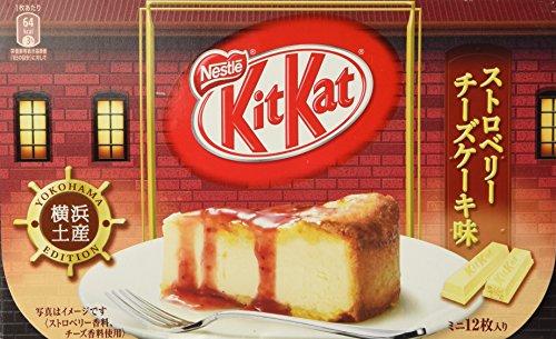 japanese-kit-kat-strawberry-cheese-cake-chocolate-box-52oz-12-mini-bar