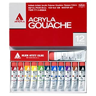 Holbein Acryla Gouache Master Set Of 12 20Ml