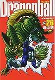 Dragonball (Perfect version) Vol. 26 (Dragon Ball (Kanzen ban)) (in Japanese)