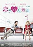 Amour & Turbulences [Import allemand]