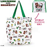 Sanrio LINE FRIENDS & Hello Kitty My Bag Hello Kitty Town From Japan New