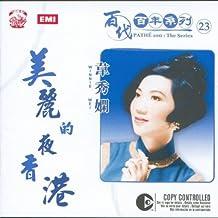 Bai Ling Niao, Ni Zhe Mei Li De Ge Shou
