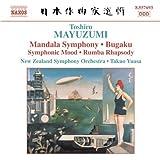 Mandala Symphony /Bugaku-Ballet / Symphonic Mood / Rumba Rhapsody