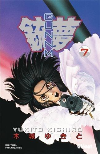 GunnM - Tome 7 par KISHIRO Yukito
