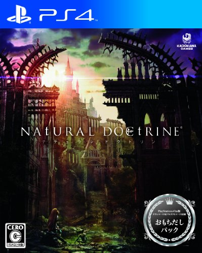 NAtURAL DOCtRINE - Limited Edition Omochi Dashi Pack [PS4] (Ps4 Natural Doctrine)