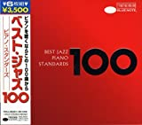 Best Jazz 100 Piano Standards