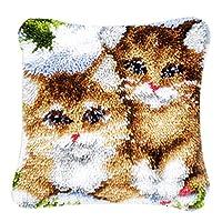joyMerit Cartoon Animal Cat Pattern - Latch Hook Kits Embroidery Pillow Case Cushion Cover