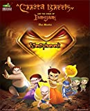 Chhota Bheem - The Curse of Damyaan (Movie Story book): 1