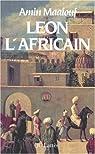 Leon l'africain par Maalouf