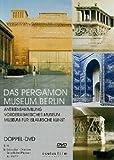 Das Pergamonmuseum Berlin [2 DVDs]