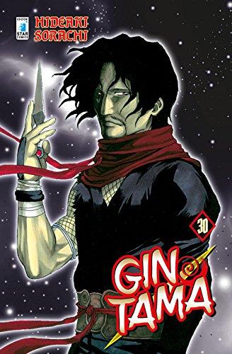 Gintama: 30