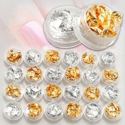 24-jars-gold-silver-color-foil-flakes-leaf-set-for-false-nail-art-tip-by-enforten