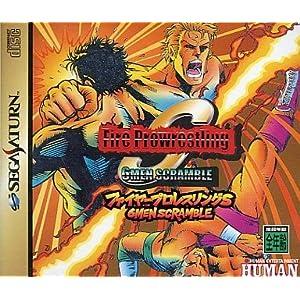 Fire Pro Wrestling S: 6Men Scramble [Japanische Importspiele]