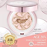 Alter 20 des Compact Foundation Premium-Make-Up, + 1 Extra-Refill - Pink Latte Essence Abdeckung Pakt SPF50 + (Made in Korea) - Pink / Natural Beige (Farbe 23)