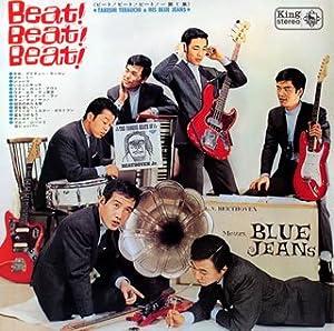 Terauchi Takeshi and Blue Jeans - Terauchi Takeshi and Blue Jeans Vol.2