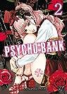 Psycho bank, tome 2 par Serizawa