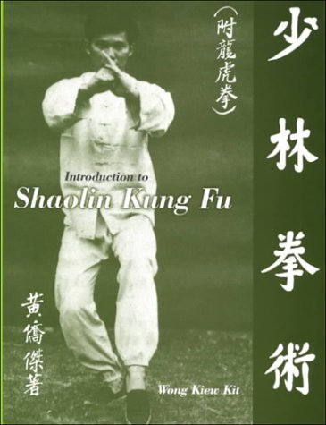 Price comparison product image Introduction to Shaolin Kung Fu