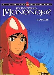 Princesse Mononoké Edition simple Tome 1