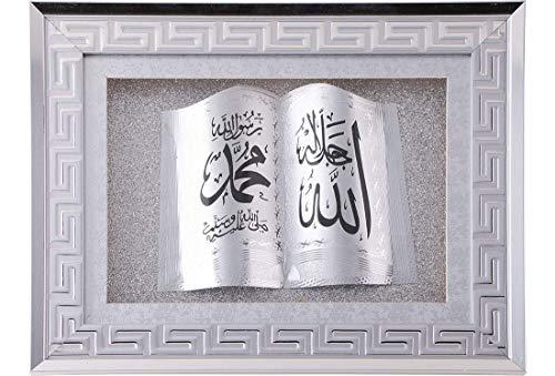 Dekonaz | Islamisches Wandbild | Relgiöses Gemälde | Allah - Muhammed Schrift | 40x30 cm | Silber |