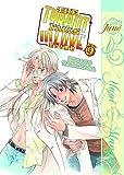 The Tyrant Falls In Love Volume 9 (Yaoi Manga) (Tyrant Falls in Love Gn)