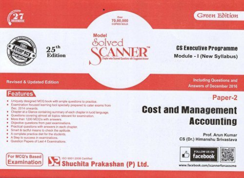 Model Solved Scanner CS Executive Programme Module-I (New Syllabus) Paper-2 Cost and Management Accounting