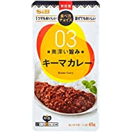 S&B How to eat Choice keema Curry Medium Spicy 65 g × 10 Japan
