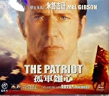 The Patriot (2000) By ERA Version VCD~In English w/ Chinese Subtitles ~Imported From Hong Kong~ by Heath Ledger, Joely Richardson Mel Gibson