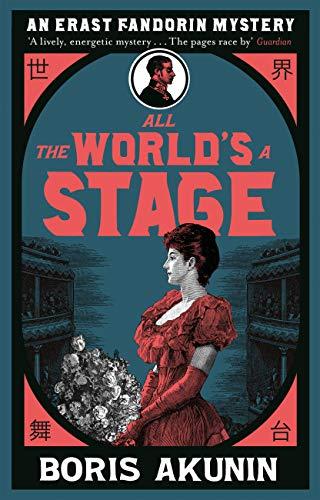 All The World's A Stage: Erast Fandorin 11 (Erast Fandorin Mysteries) (English Edition)