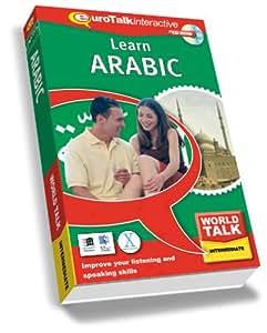 World Talk Arabic: Improve Your Listening and Speaking Skills - Intermediate (PC/Mac)