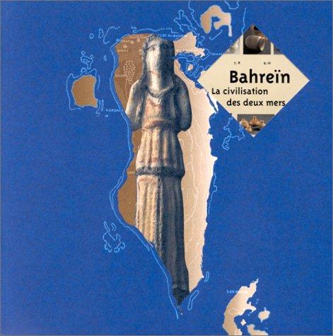 bahrein-la-civilisation-des-deux-mers-de-dilmoun-a-tylos-exposition-paris-institut-du-monde-arabe-il