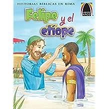 Felipe y El Etiope (Phillip and the Ethiopian)