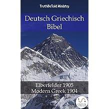 Deutsch Griechisch Bibel: Elberfelder 1905 - Modern Greek 1904 (Parallel Bible Halseth)
