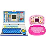 Mahvi Toys Educational & Learning Activities Laptops For Study & Game(2 Laptops) (Multicolor)