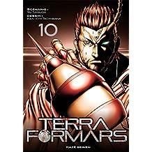 Terra Formars Vol.10