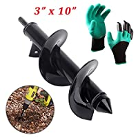 TopDirect Garden Planter Tool, 8 x 25cm Bulb Auger Drill Bit, Post Hole Borer Rapid Planter with 1 Pair Garden Gloves for Planting Seedlings and Bulbs