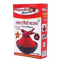 Lal Mirch (Red Chilli) Powder