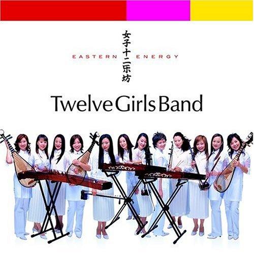 Eastern Energy (12 Girls Band)