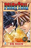 Fairy Tail: 59