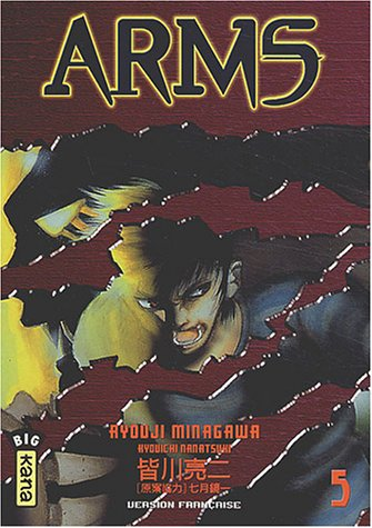 Arms, tome 5 par Ryôuji Minagawa