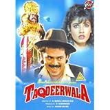 Taqdeerwala [DVD]