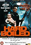 Hard Boiled [DVD]