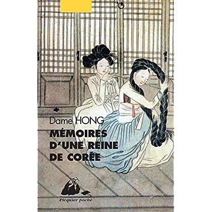 Mémoires d'une reine de Corée (nouvelle édition)