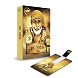 #2: Music Card: Sai Baba - 320 Kbps MP3 Audio (4 GB)