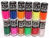 #10: Snow Color Matt Show - Nail Polish Set of 12 Pcs. (Multicolor Set No.57)