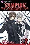 Vampire Knight: v. 2
